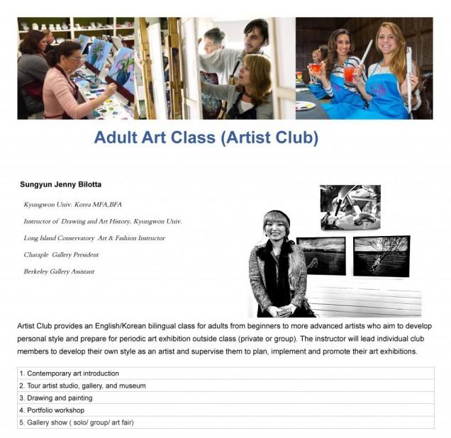 Adult Art Class
